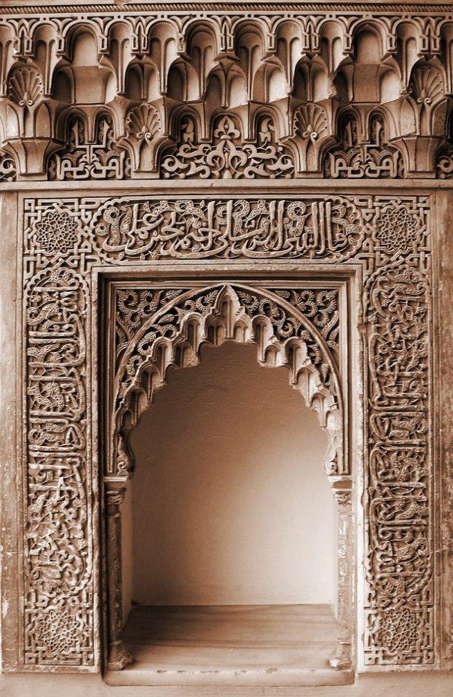 Nicho o taca. Marmol y yeso- Patio de los Arrayanes - Alhambra Granada Spain. Con poema de Ibn al-Jatib. Siglo XIV