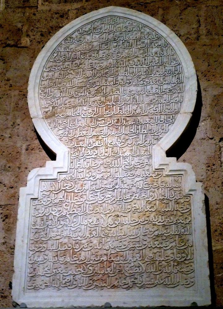 Lápida , nazarí,  fundacional del Maristán de Muhammad V